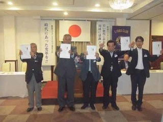 b�A例会出席優秀賞表彰【皆出席】.jpg
