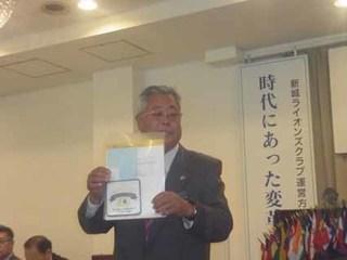 b�A100周年記念会員増強賞の伝達.jpg