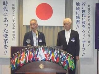 b�C-04役員離任の挨拶 監査委員:L楠  努、L佐藤勝彦.jpg