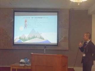 b�C講演:「ニューキャッスルアライアンス2018新城について」.jpg