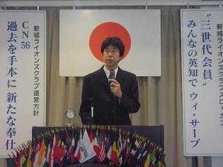 0419�A講演: 100万本の桜プロジェクト発起人 松井章泰様.jpg