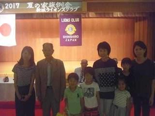 0802b_�A家族賞 (5).jpg