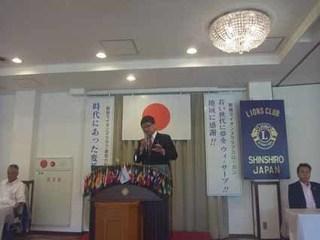 0817b_�B-2講演:「会員増強及び会員定着に対する活動について」.jpg