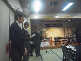 1018b_�Aクラブ会員市議会選挙立候補予定者激励会.jpg