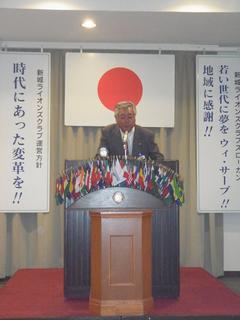 �@会長挨拶:L森田清隆.JPG%20のコピー