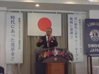 �@会長挨拶:L森田清隆.JPG