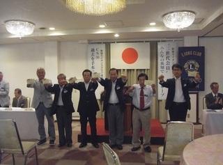 �A例会出席優秀賞表彰【皆出席】.jpg