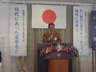 �A次年度役員候補者の発表 指名委員長:L鈴木 勉.JPG