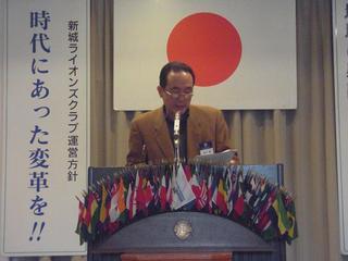 �A選挙会 指名委員長:L鈴木 勉.JPG%20のコピー