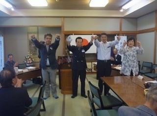�B第63回地区年次大会アワード「アクティビティ賞」の伝達.jpg