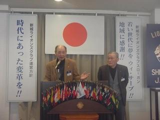 �C-1会員スピーチ「古札にまつわるお話」:L片桐幸信、L山田 清.JPG