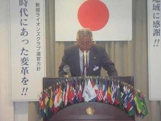 b�@会長挨拶:L森田清隆.jpg