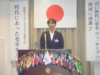 b�C-6役員離任の挨拶 ライオン・テーマー.jpg