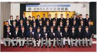 b_'16.3.16【CN55周年記念式典】2.jpg