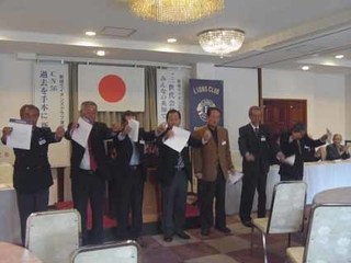 b_�A-2メルビン・ジョーンズ・フェロー賞の伝達.jpg