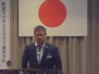 b_�B-02役員就任の挨拶 第一副会長:L原田賢一.jpg