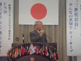 b_�B-1講演:奥三河ふるさとガイド 演題「おんな城主直虎の生きた時代」.jpg