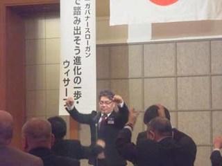 b_�Bローア一声:第一副会長L原田賢一.jpg