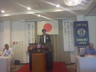 b_�B平成29年度予算案 副会計:L中川尚之.jpg