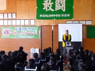 blog_P1010522朏第二副会長挨拶.jpg