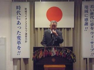 s�@会長挨拶:L森田清隆.JPG