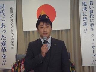 s�A-3交代会員入会式.JPG