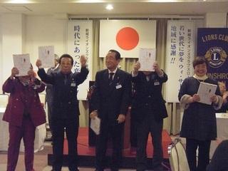 s�A-3賀寿(長寿のお祝い):古希.JPG