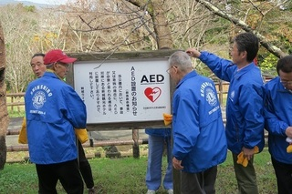 s�B-2桜淵公園でAED案内板の清掃.JPG