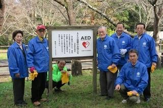 s�B-3桜淵公園でAED案内板の清掃.JPG